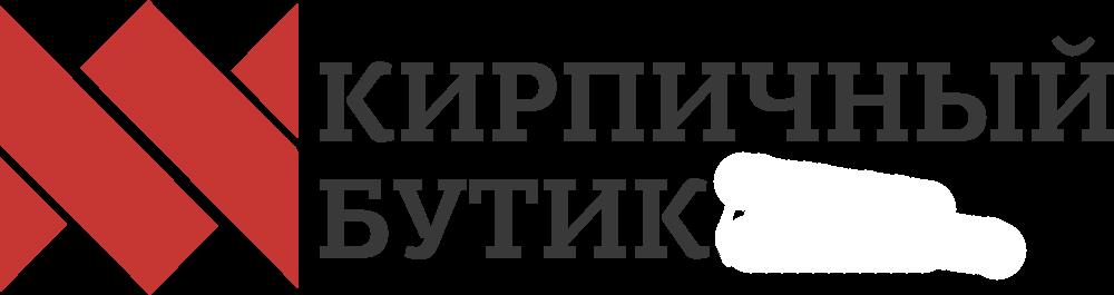 Кирпичныйбутик.рф